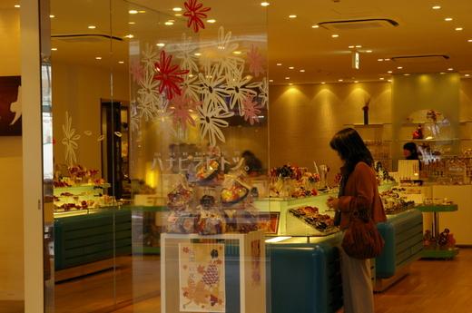 2008-11-11 京都の秋 011.JPG